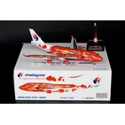 JC Wings 1:200 Malaysia Airlines Boeing B747-400 'Hibiscus' 9M-MPD (BBOX2525)