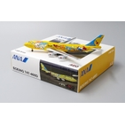 JC Wings 1:400 ANA All Nippon Airways Boeing B747-400D 'Pikachu Yellow' JA8957 (BB4-2017-001)
