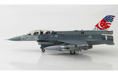 Hobby Master 1:72 Republic of Singapore Air Force (RSAF) Lockheed F-16D Fighting Falcon '20th Anniversary' 96-5034 (HA3838)