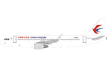 InFlight 200 1:200 China Eastern Airlines Airbus A320-200SL B-8858 (IF320MU002)