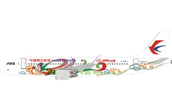 InFlight 200 1:200 China Eastern Airlines Airbus A320-200SL 'Flying Apsaras / Beautiful Gansu' B-1609 (IF320MU004)