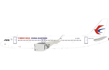 InFlight 200 1:200 China Eastern Airlines Airbus A320-200 NEO B-1076 (IF32NMU001)
