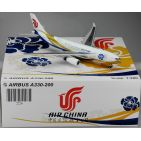 JC Wings 1:200 Air China Airbus A330-200 'Capital Pavilion - Blue' B-6076 (XX2226)