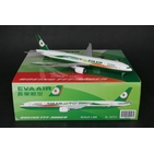 JC Wings 1:200 Eva Air Boeing B777-300(ER) 'Rainbow' B-16701 (XX2783)