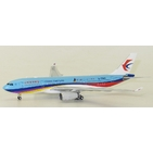 JC Wings 1:400 China Eastern Airlines Airbus A330-200 'Eastday.com' B-5943 (LH4066)