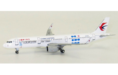 JC Wings 1:400 China Eastern Airlines Airbus A321-200SL '2017 China Internet Plus & Digital Economy Summit' B-8670 (KD4091)