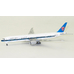 JC Wings 1:400 China Southern Airlines Boeing B777-300(ER) B-7185 (JC4CSN111 / XX4111)