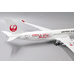 JC Wings 1:200 JAL Japan Airlines Airbus A350-900 XWB 'Delivery - Flaps Up' JA01XJ (EW2359001)