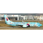 JC Wings 1:200 China Eastern Airlines Boeing B737-800w 'Shanghai Resort - Frozen' B-1317 (EW2738005)