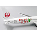 JC Wings 1:200 JAL Japan Airlines Boeing B767-300(ER) 'Visit Kyushu!' JA656J (EW2763002)
