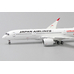 JC Wings 1:400 JAL Japan Airlines Airbus A350-900 XWB 'Delivery - Flaps Up' JA01XJ (EW4359001)