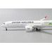 JC Wings 1:400 JAL Japan Airlines Airbus A350-900 XWB 'Green - Flaps Up' JA03XJ (EW4359003)