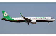 JC Wings 1:400 Eva Air Airbus A321-200SL 'New Colours' B-16222 (XX4677)