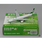 JC Wings 1:400 Eva Air Airbus A330-300 B-16336 (LH4002)