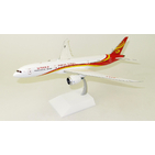 JC Wings 1:200 Hainan Airlines Boeing B787-900 Dreamliner B-1543 (LH2098)