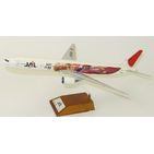 JC Wings 1:200 JAL Japan Airlines Boeing B777-300 'Goku Saiyuuki' JA8941 (LH2035)