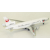 JC Wings 1:200 JAL Japan Airlines McDonnell Douglas MD-11 'Tufted Puffin' JA8580 (JC2JAL019 / XX2019)