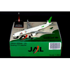 JC Wings 1:200 JAL Japan Airlines Boeing B777-300(ER) 'Sky Eco' JA731J (XX2639)