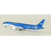 JC Wings 1:400 Xiamen Airlines Boeing B787-900 Dreamliner 'United Nations GOALS - Flaps Up' B-1356 (KD4CXA002 / KD4002)
