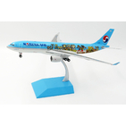 JC Wings 1:200 Korean Air Airbus A330-200 'Children's Drawing Competition' HL8212 (LH2085)