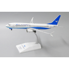 JC Wings 1:200 Xiamen Airlines Boeing B737-800 MAX B-1288 (LH2134)