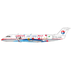 JC Wings 1:200 China Eastern Airlines Bombardier CRJ-200(ER) B-3013 (LH2185)