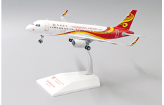 JC Wings 1:200 Hong Kong Airlines Airbus A320-200S B-LPO (LH2217)