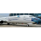 JC Wings 1:200 Garuda Indonesia Boeing B737-800w 'Ayo Pakai Masker (Wear Masks)' PK-GFQ (LH2257)