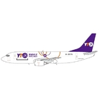 JC Wings 1:400 YTO Cargo Airlines Boeing B737-300(SF) B-2575 (LH4105)