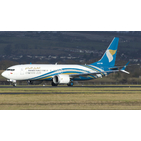 JC Wings 1:200 Oman Air Boeing B737-800 MAX 'Delivery' A4O-MA (LH2122)