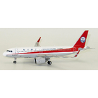 JC Wings 1:200 Sichuan Airlines Airbus A320-200 NEO 'Delivery' B-8949 (LH2115)