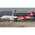 JC Wings 1:400 Sichuan Airlines Airbus A320-200 'Yunnan' B-6719 (XX4106)