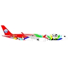 JC Wings 1:200 Sichuan Airlines Airbus A350-900 XWB 'Panda - Flaps Up' B-301D (LH2116)