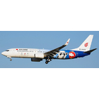 JC Wings 1:400 Air China Boeing B737-800w '2022 Beijing Olympic Winter Games' B-5425 (XX4479)