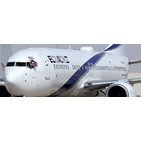 JC Wings 1:200 El Al Israel Airlines Boeing B737-900(ER) 'Peace - Flaps Down' 4X-EHD (XX20081A)