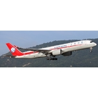JC Wings 1:400 Sichuan Airlines Airbus A350-900 XWB 'Flaps Up' B-304U (XX4044)