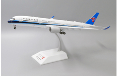 JC Wings 1:200 China Southern Airlines Airbus A350-900 XWB 'Flaps Down' B-308T (XX2300A)