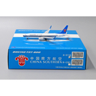 JC Wings 1:400 China Southern Airlines Boeing B737-800w B-5738 (XX4052)