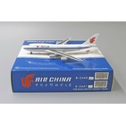 JC Wings 1:400 Air China Boeing B747-400 B-2445 (XX4059)
