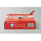 JC Wings 1:400 Sichuan Airlines Airbus A330-300 'Wuliangye' B-5923 (XX4085)