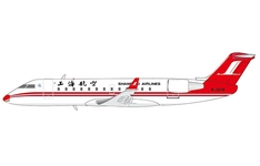 JC Wings 1:400 Shanghai Airlines Bombardier CRJ-200(ER) 'China Eastern Nose Cone' B-3018 (XX4144)