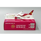 JC Wings 1:400 Juneyao Airlines Boeing B787-900 Dreamliner 'Flaps Up' B-207N (XX4148)