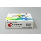 JC Wings 1:400 Air China Boeing B737-800w 'Beijing Expo 2019' B-5497 (XX4425)