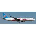 JC Wings 1:400 China Southern Airlines Boeing B737-800w 'Hometown Henan' B-1979 (XX4892)
