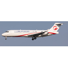 NG Model 1:400 OTT Airlines COMAC ARJ21-700 'Delivery' B-123A (NG21012)