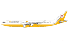 Panda Model 1:400 Royal Brunei Airlines Airbus A340-200 VIP V8-001 (PM19023)